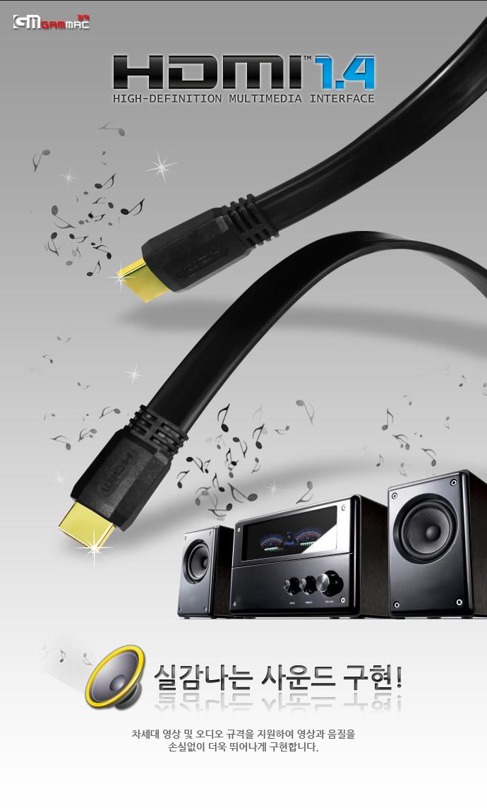 hdmi,케이블,컨넥터,hdmi분배기,랜마트,통신케이블,전원케이블,젠더,hdmi변환젠더,HDMI셀렉터