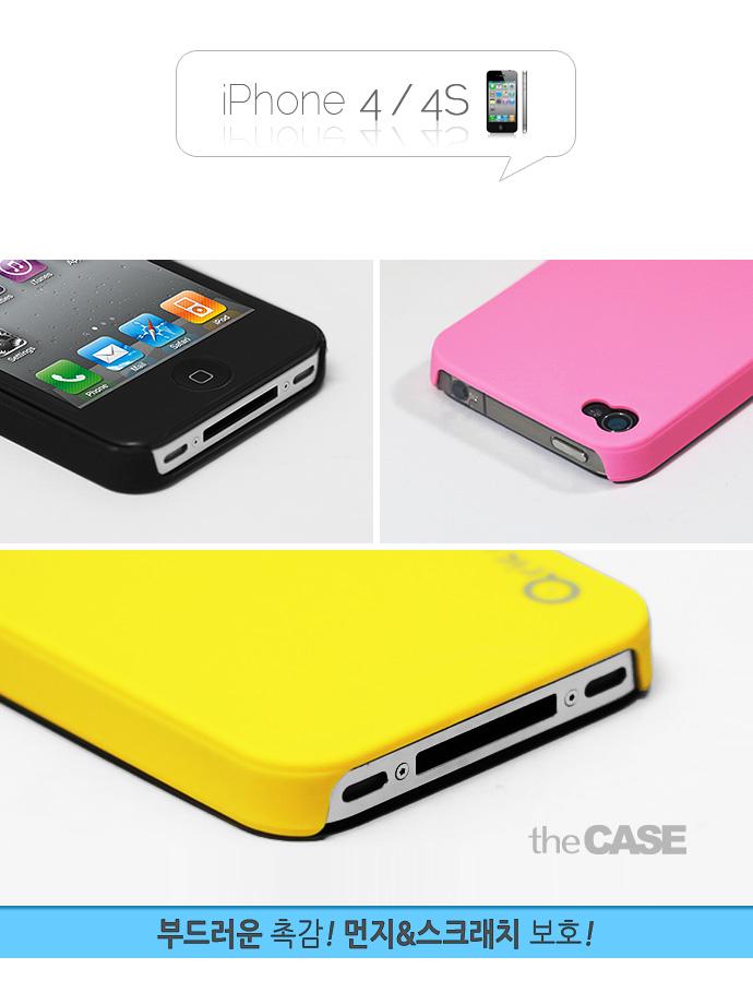 아이폰거치대,아이폰스피커,아이폰케이스,아이폰4케이스,아이폰4s케이스,이이폰5케이스,아이폰충전기,아이폰시거잭,아이폰케이블,아이폰4충전기,아이폰4s충전기,아이폰5충전기,아이팟충전기,아이패드충전기,아이패드케이블,아이패드